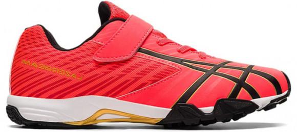 ASICS Lazerbeam Sg-Mg Marathon Running Shoes/Sneakers 1154A114-601 - 1154A114-601