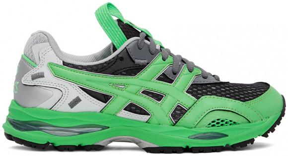 Asics Green & Grey HS2-S Gel-MC Plus Sneakers - 1201A194