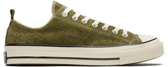 Converse Madness x all star Chuck 70 Canvas Shoes/Sneakers 161026C - 161026C