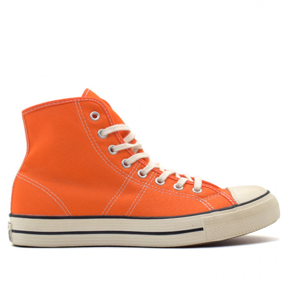 Lucky Star Faded Glory High Top - 164215C