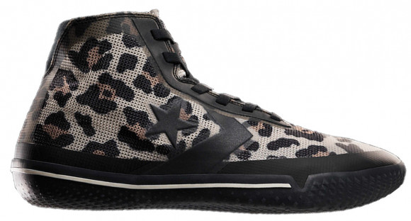 Converse All Star Pro BB Leopard