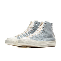 Converse Grey and Off-White Looney Tunes Edition Chuck 70 High Sneakers - 169222C