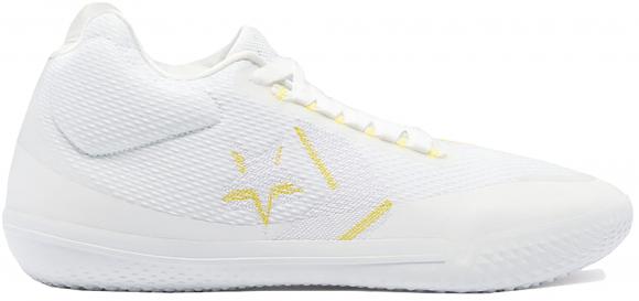 Converse All-Star BB Evo Hi-Vis White Fresh Yellow - 169619C