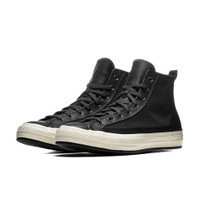 Womens Converse x HAVEN Chuck Tayor All Star 70 GORE-TEX Women's - Black, Black - 169902C