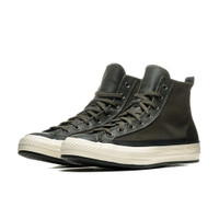 Converse Chuck Taylor All-Star 70 Hi Haven Gore Tex Forest Night - 169903C