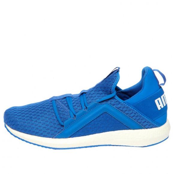 Puma Mega Nrgy Neko Skim Marathon Running Shoes/Sneakers 190368-02 - 190368-02