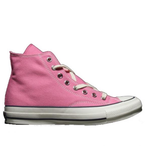 Converse Addict Chuck Taylor Canvas Shoes/Sneakers 1CK714 - 1CK714