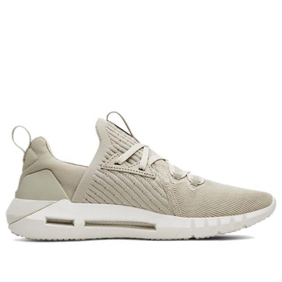 Under Armour HOVR SLK EVO Marathon Running Shoes/Sneakers 3021461-200 - 3021461-200
