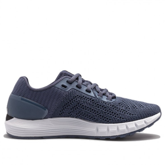 Under Armour Hovr Sonic 2 Marathon Running Shoes/Sneakers 3021588-400 - 3021588-400