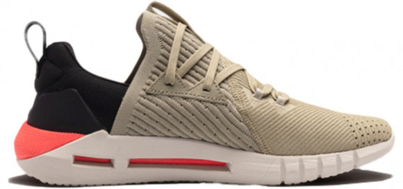 Under Armour Hovr Slk Evo Perf Suede Marathon Running Shoes/Sneakers 3021629-300 - 3021629-300
