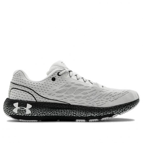 Under Armour HOVR Machina White - 3021939-103