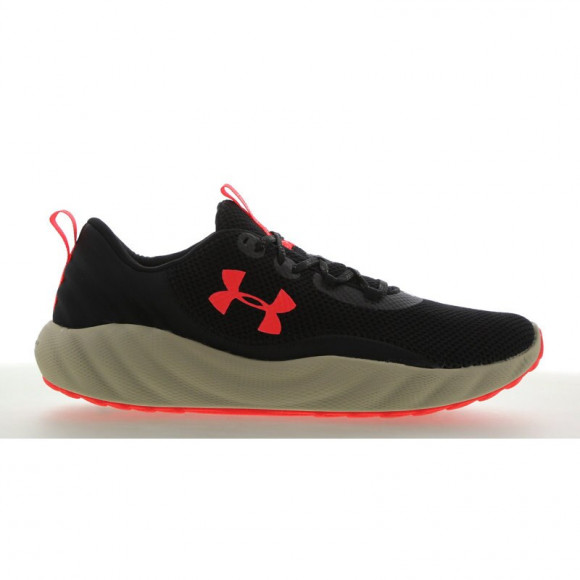 Under Armour Charged Will - Men Shoes - 3022038-001