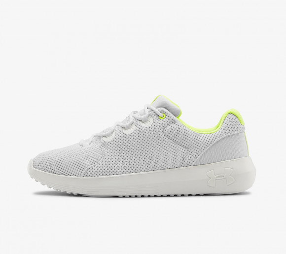 Under Armour Ripple 2.0 NM1 White - 3022046-102