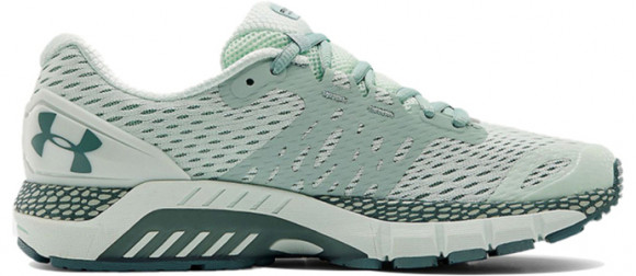 Under Armour Hovr Guardian 2 Running Marathon Running Shoes/Sneakers 3022598-402 - 3022598-402