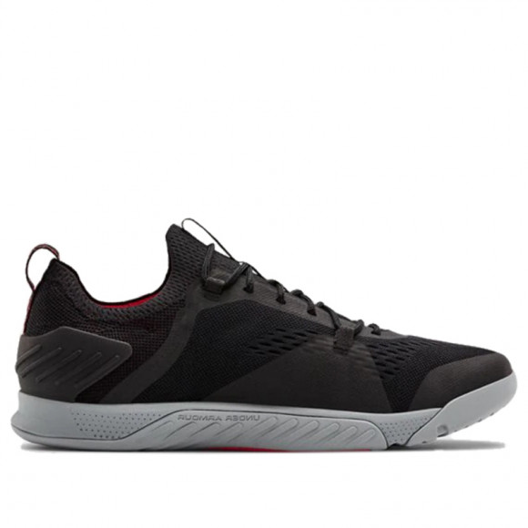 Under Armour TriBase Reign 2 Black - 3022613-002