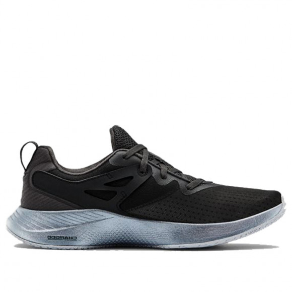 Under Armour W Charged Breathe TR 2 Grey - 3022617-100