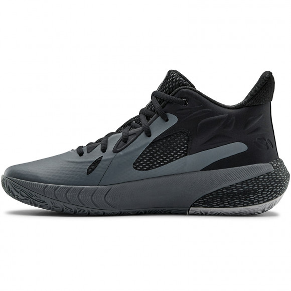 Under Armour HOVR Havoc 3 Gray - 3023088-101