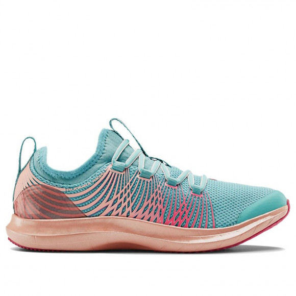 Under Armour Infinity 2 Prism (GS) Marathon Running Shoes/Sneakers 3023205-400 - 3023205-400
