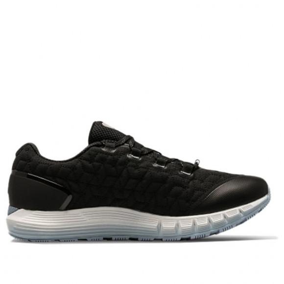 Under Armour Hovr Coldgear Reactor 2 NC Marathon Running Shoes/Sneakers 3023822-001 - 3023822-001