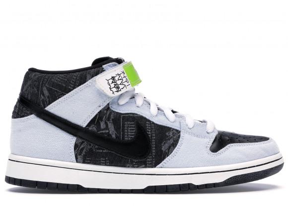 Nike SB Dunk Mid Heavy Mental - 314381-002