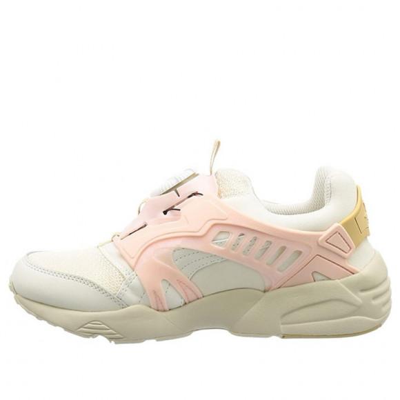 Puma Disc Blaze CT Beige Marathon Running Shoes/Sneakers 362040-05 - 362040-05