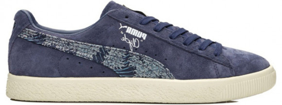 Puma Clyde Marine FM Sneakers/Shoes 364787-01 - 364787-01