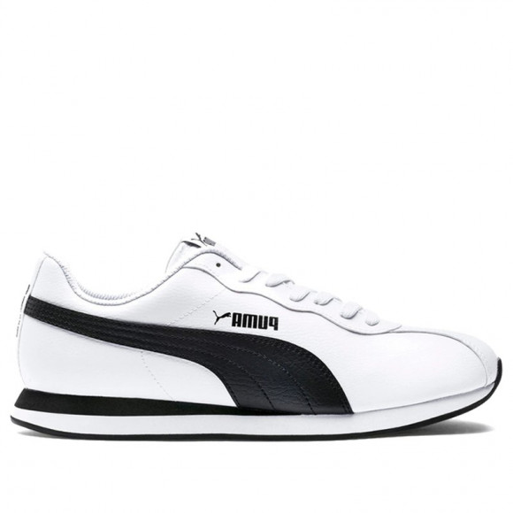 Puma Turin II Lace Up Sneakers Casual Shoes White- Mens- Size 7 D ...
