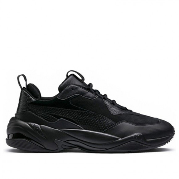 Shoes sneakers Puma Thunder Desert 367997 04