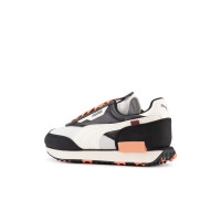 Puma Future Rider Dystopia Chunky Sneakers/Shoes 374037-02 - 374037-02