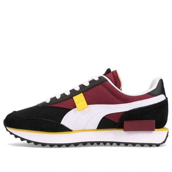 Puma Future Rider Core Marathon Running Shoes/Sneakers 374038-08 - 374038-08