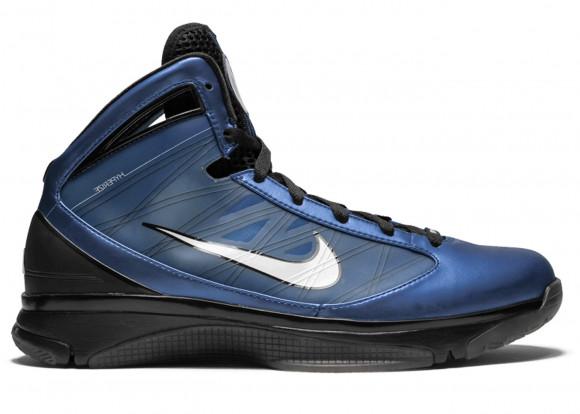 Nike Hyperize Supreme Varsity Royal - 381942-411