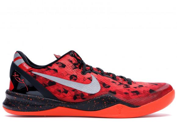 Nike Kobe 8 System 'Challenge Red' 555035-600