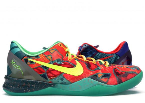 Nike Kobe 8 What the Kobe (WTK) - 635438-800
