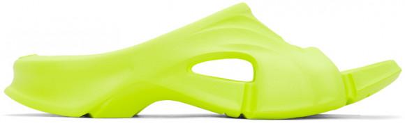 Balenciaga Yellow Rubber Mold Sandals - 653874-W3CH2-7322
