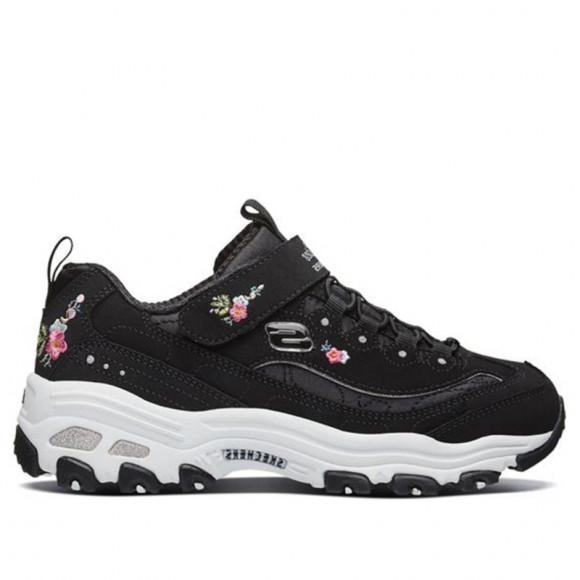 Skechers D'Lites Marathon Running Shoes/Sneakers 80579L-BLK - 80579L-BLK