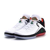 Jordan XXXII Low Like Mike Gatorade - AA1256-100