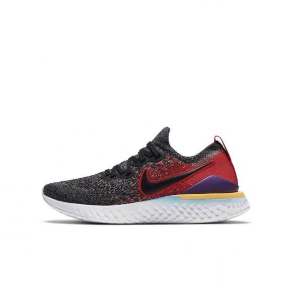 Nike Boys Epic React Flyknit 2 Running Shoes Black/Black/Hyper Jade Size 4.0 - AQ3243-007