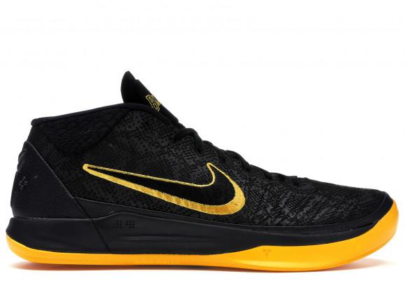 Nike Kobe A.D. Lakers Black Mamba - AQ5164-001/AQ5163-001
