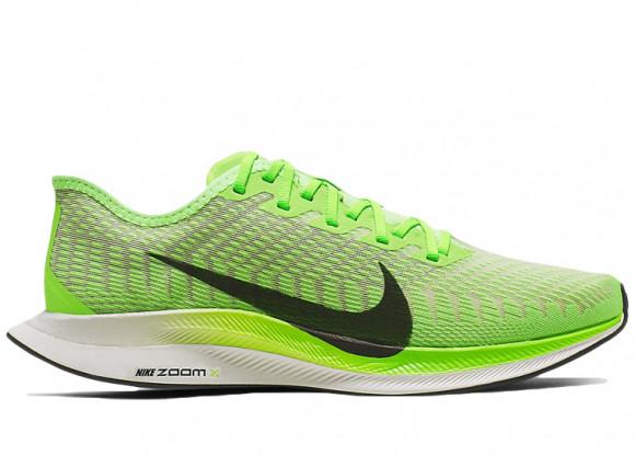 nike zoom pegasus turbo 2 zapatillas de running - hombre - verde