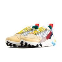 Nike React Sertu Herenschoen - Grijs - AT5301-001