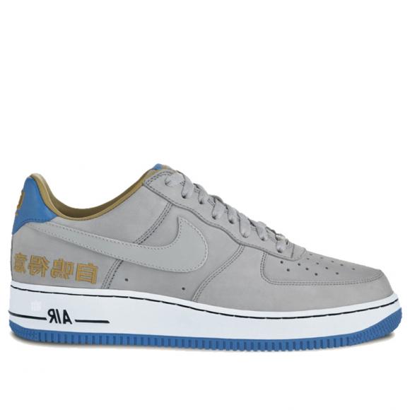 Nike Air Force 1 Chamber Of Fear 'Complacency' Stealth/Silver-Varsity Blue-Taupe AV2053-001 - AV2053-001