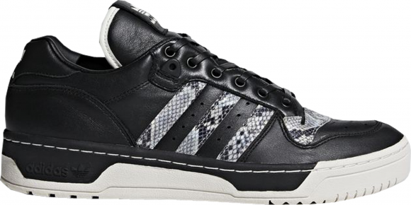 adidas x United Arrows & Sons Rivalry Lo Core Black/ Core Black/ Chalk White - B37112