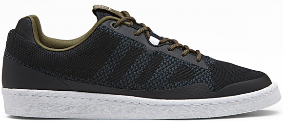 adidas Campus 80s Norse Projects Layers - BB5068