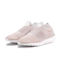 adidas UltraBOOST LACELESS - BB6145