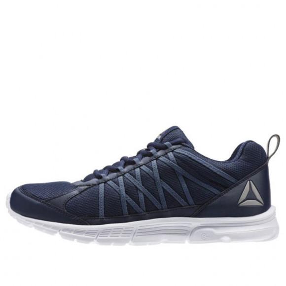 Reebok Speedlux 2.0 Marathon Running Shoes/Sneakers BS8462 - BS8462