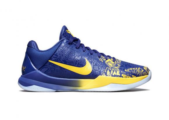 Nike Kobe 5 Protro (2020) 5 Rings - CD4991-400