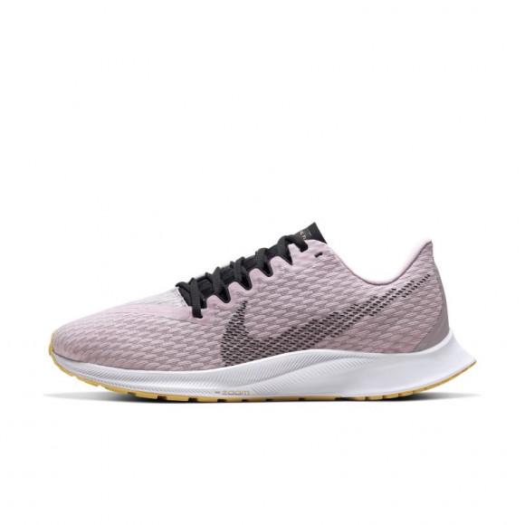 Nike Zoom Rival Fly 2 Women's Running Shoe - Purple - CJ0509-500