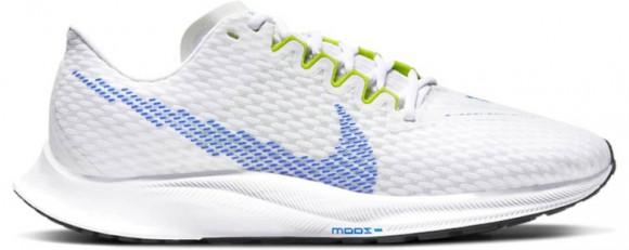 Nike Zoom Rival Fly 2 Marathon Running Shoes/Sneakers CJ0710-100 - CJ0710-100