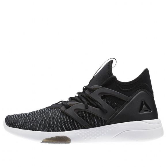 Reebok Hayasu Ltd Marathon Running Shoes/Sneakers CN1943 - CN1943