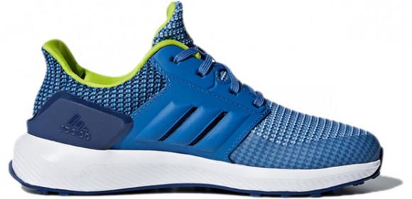 Adidas Rapidarun K Marathon Running Shoes/Sneakers CQ0153 - CQ0153